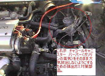 車 ガソリン 臭い エンジンをかけた直後、ガソリン臭い時があります。毎回ではないんで...